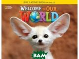Цены на Welcome to Our World 1. Activi...