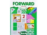Цены на Forward English: Student`s Boo...