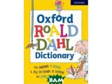 Цены на oxford roald dahl dictionary: ...