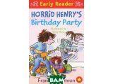 Цены на Horrid Henry`s Birthday Party
