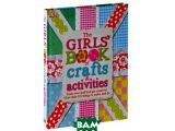 Цены на The Girls` Book of Crafts & Ac...