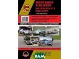 Цены на Mercedes E-klasse (W212 / S212...