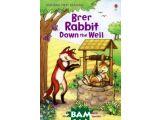 Цены на Brer Rabbit down the Well