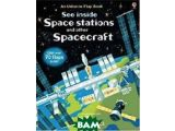Цены на See Inside Space Stations and ...