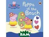 Цены на Peppa Pig: Peppa at the Beach