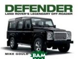 Цены на land rover defender