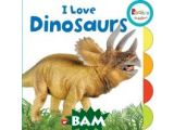 Цены на I Love Dinosaurs
