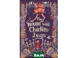 Цены на The House With Chicken Legs