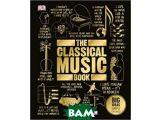 Цены на The Classical Music Book