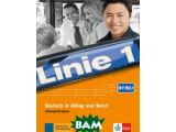 Цены на Linie 1. B1+/B2.1: Deutsch in ...