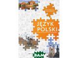 Цены на Польский язык