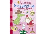 Цены на Tilly and Friends: Dressing Up...