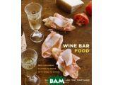 Цены на Wine Bar Food