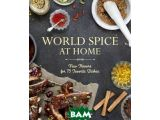 Цены на WORLD SPICE AT HOME