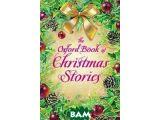 Цены на The Oxford Book of Christmas S...