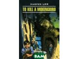 Цены на To Kill a Mockingbird / Убить ...