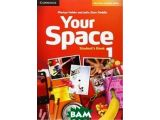 Цены на Your Space Level 1. Student`s ...