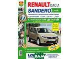 Цены на Автомобили Renault Sandero / D...