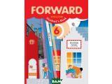 Цены на Forward English 6: Student`s B...