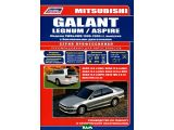 mitsubishi galant, legnum / as...