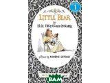 Цены на Little Bear