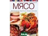 Цены на Мясо. Оригинальные рецепты от ...