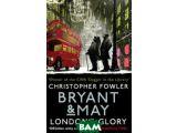 Цены на Bryant&May. London`s Glory