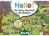 Цены на Hallo! Ich lerne Deutsch mit B...