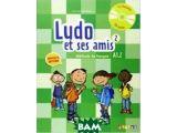 Цены на Ludo et ses amis 2: A1.2: Meth...