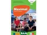 Цены на Maximal B1. Kursbuch mit Audio...