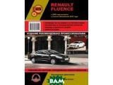 Цены на Renault Fluence с 2009/2012, б...