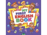 Цены на My First English Book