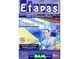 Цены на Etapas 9. Libro Del Alumno + L...