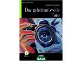 Цены на Das Geheimnisvolle Foto (+ CD-...