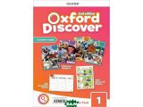 oxford discover 1: posters