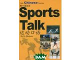 Цены на Sports Talk (+ CD-ROM)