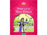 Цены на Nour and the Three Princess wi...