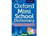 oxford mini school dictionary