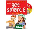 Цены на Get Smart 6 Workbook (+ Audio ...