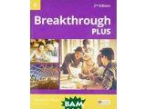 Цены на Breakthrough Plus 4. Student`s...