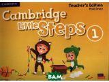 Цены на Cambridge Little Steps 1. Teac...