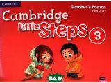 Цены на Cambridge Little Steps 3. Teac...