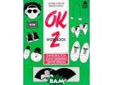 Цены на OK 2. Workbook
