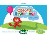 oxford beginnings with cookie:...