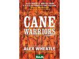 Цены на Cane Warriors