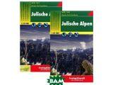Цены на Julische Alpen. Wander-Rad-Fre...