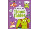 Цены на Super-Smart Times Tables