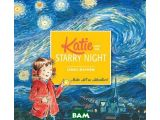 Цены на Katie and the Starry Night