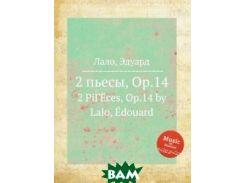 2 пьесы, Op.14