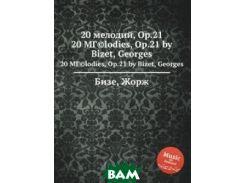 20 мелодий, Op.21
